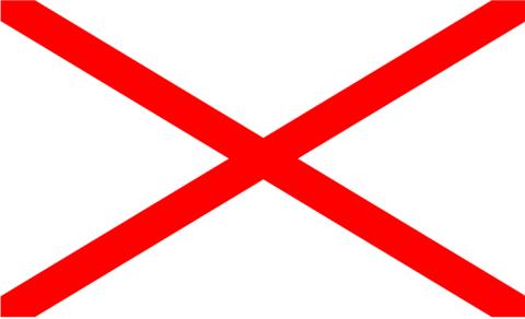 что значит красный флаг в армии